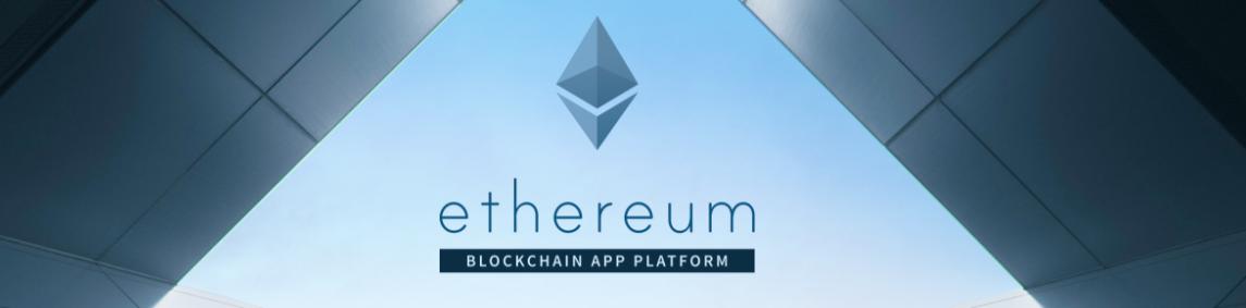 【時価総額2位】イーサリアム(ETH・Ethereum)約3兆5170億円