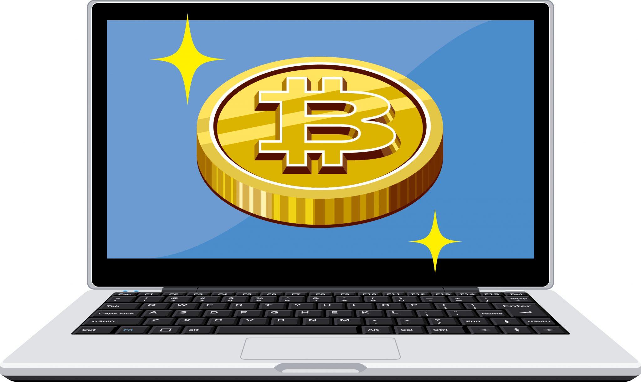 ビットコインについて初心者にわかりやすく解説