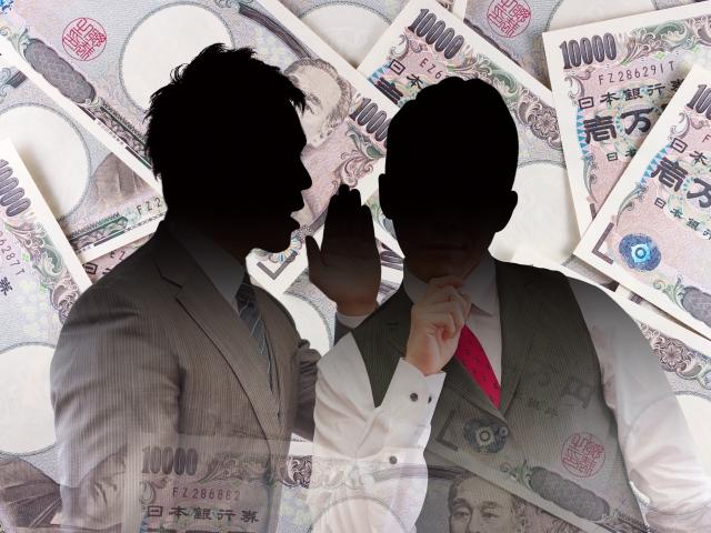 セミナーで販売される仮想通貨は絶対にNG!