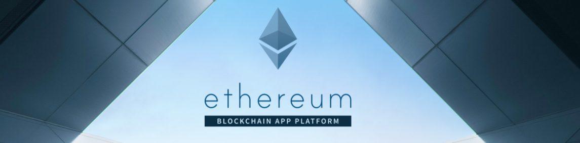 ビットフライヤー(bitflyer)で購入できる仮想通貨 イーサリアム