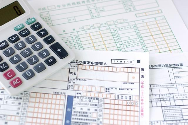 マイニングで得た仮想通貨にかかる税金